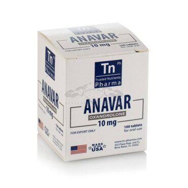 Anavar каталог и цени