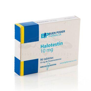 Halotestin – 96 табл. х 10 мг.