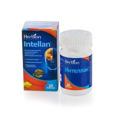 Intellan® (Билков ноотропик)